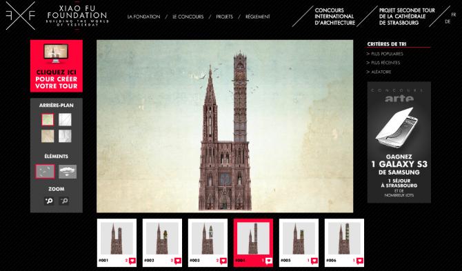 Xiao Fu Foundation Cathédrale de Strasbourg